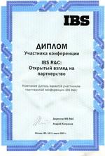 Диплом участника конференции IBS R&C